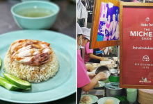 Photo of This 59 Year Old Hainanese Chicken Rice Shop In Bangkok Has A Bib Gourmand Award