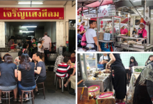 Photo of 25 Best Thai Street Food In Bangkok You Need To Try In 2020