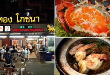 Photo of 5 Michelin Guide Seafood Places In Bangkok You Need To Check Out
