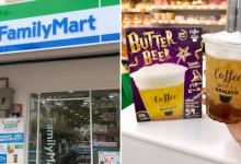 Photo of Harry Potter's Fav Beverage, Butterbeer, Is Now Back In FamilyMart Thailand