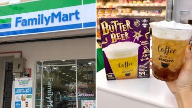 Photo of Harry Potter's Fav Beverage, Butterbeer, Is Now Back In FamilyMart Thailand