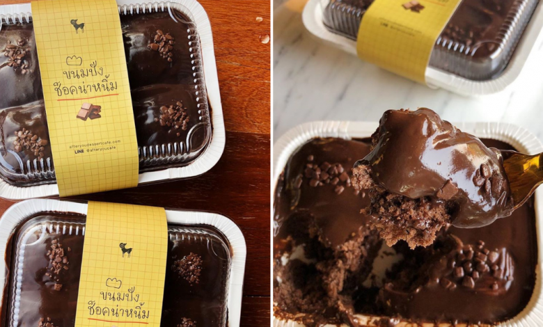 Photo of After You's Latest Soft Chocolate Bun Is The Ultimate Indulgence For Chocoholics