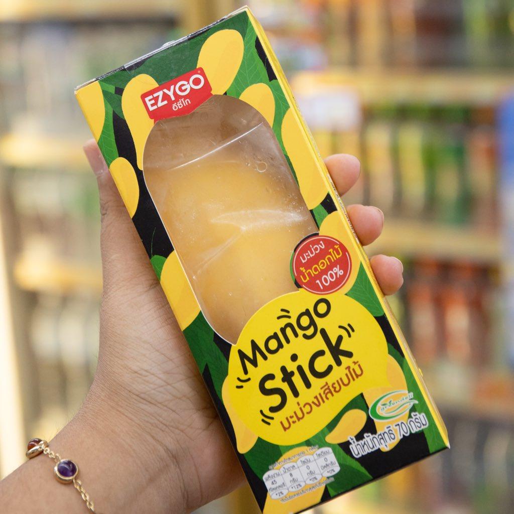 7-Eleven Thailand Mango Series