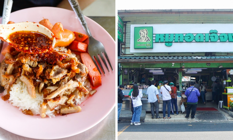 Photo of Famous Fried Pork And Rice At Legendary Eatery – Moo Tod Jeh Jong In Bangkok