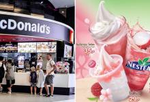 Photo of McDonald's Thailand Rolls Out New Japanese-Inspired Lychee Sakura Desserts