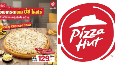 Photo of Pizza Hut Thailand Is Offering The Crazy Cheese Pizza For Only 129Baht