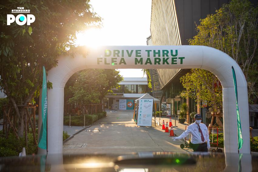 The Circle Ratchapruk flea market entrance