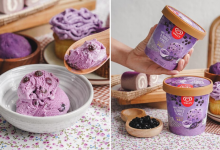 Photo of Wall's Rolls Out Purple Potato & Bubble Pearls Ice Cream Makes Sunny Days Cooler
