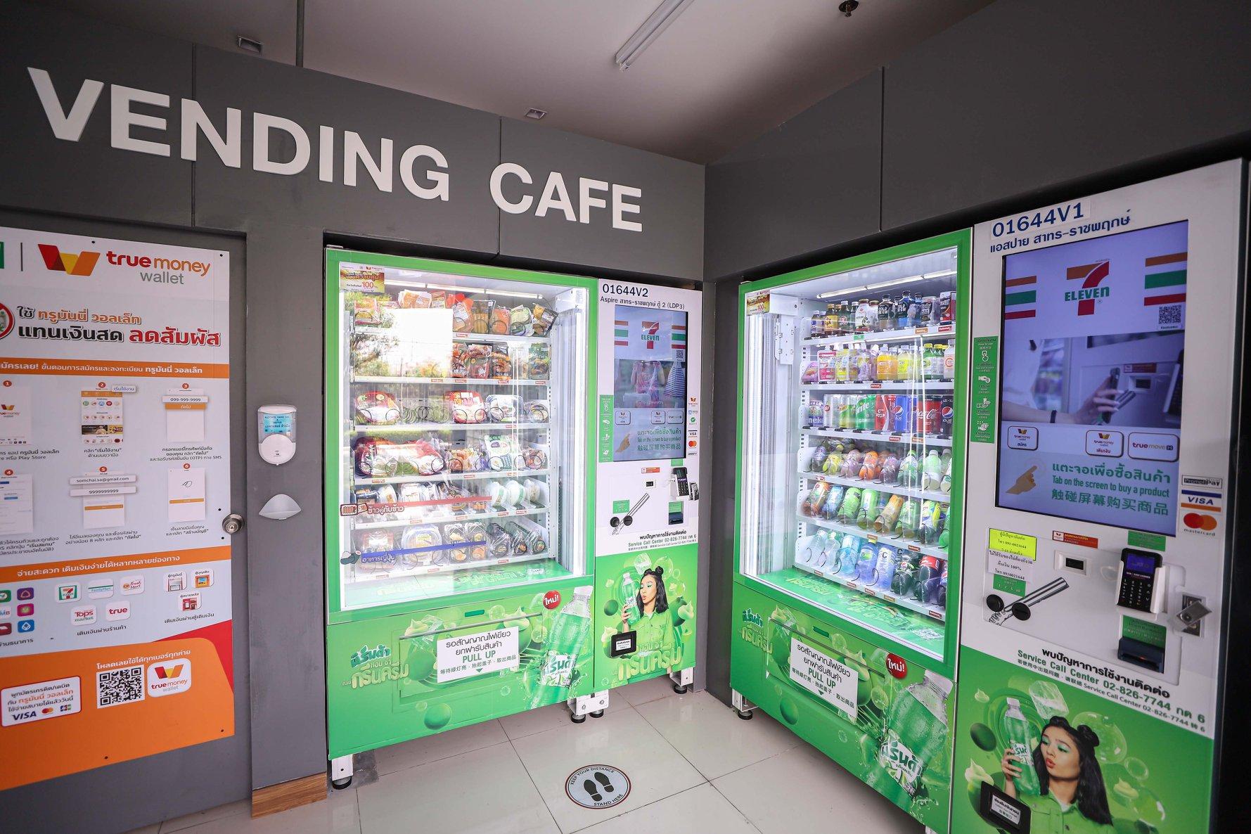 7-Eleven Vending Cafe Thailand