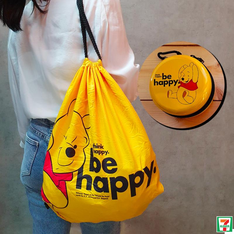 7-Eleven Winnie the Pooh Drawstring Bags