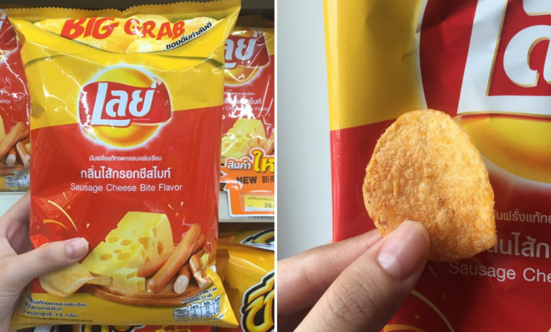 Photo of NEW: Lay's Quirky Sausage Cheese Bite Potato Chip Discovered At Local 7-Eleven