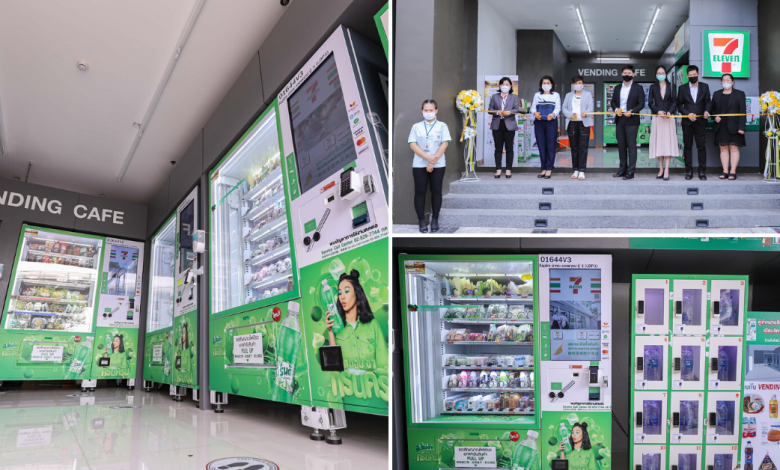 Photo of Thailand Now Has Its First 7-Eleven Vending Cafe Serving Ready-To-Eat Meals