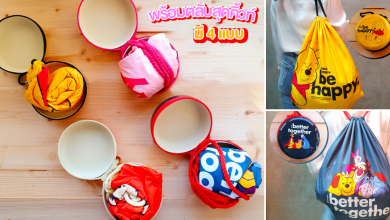 Photo of 7-Eleven Thailand Has Foldable Drawstring Bags With 4 Different Winnie The Pooh Designs
