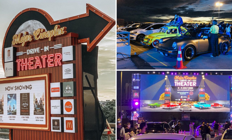 Photo of Thailand's Latest New Drive-In Theater By Major Cineplex Is A Must-Visit For Film Fans