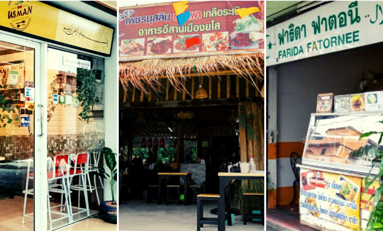 Photo of 10 Muslim Friendly Spots In Bangkok That You Can Go For Authentic Thai Food Hunt