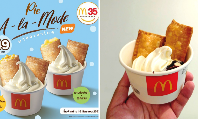 Photo of Enjoy McThai's Newly Released Sundae Ice Cream With Pineapple Pie