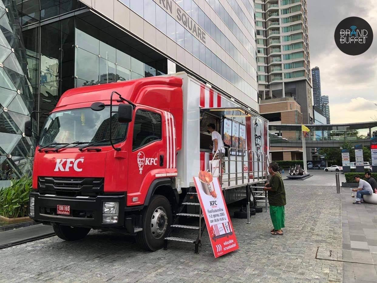 KFC Food Truck Bangkok