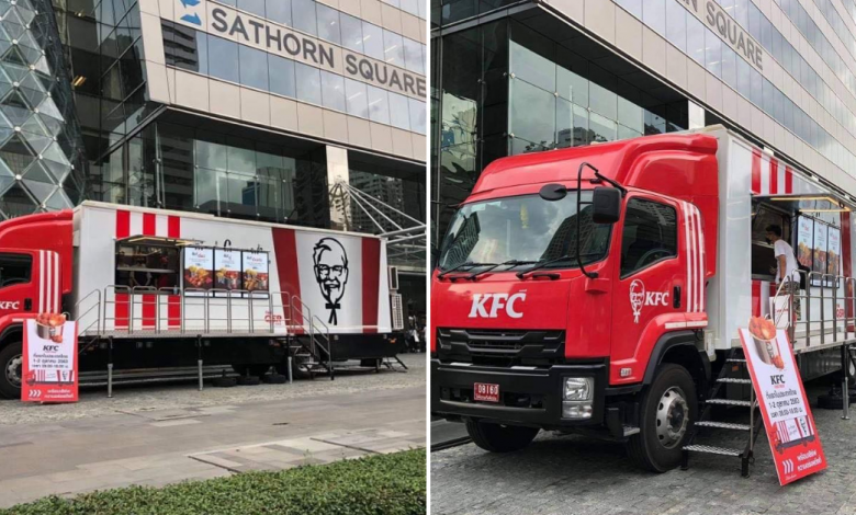 Photo of Asia's First KFC Food Truck In Bangkok Lets You Savour Fried Chicken On The Go