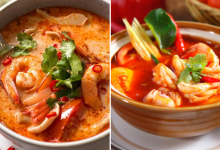 Photo of 6 Simple Steps On How You Can Make Authentic Thai Tom Yum
