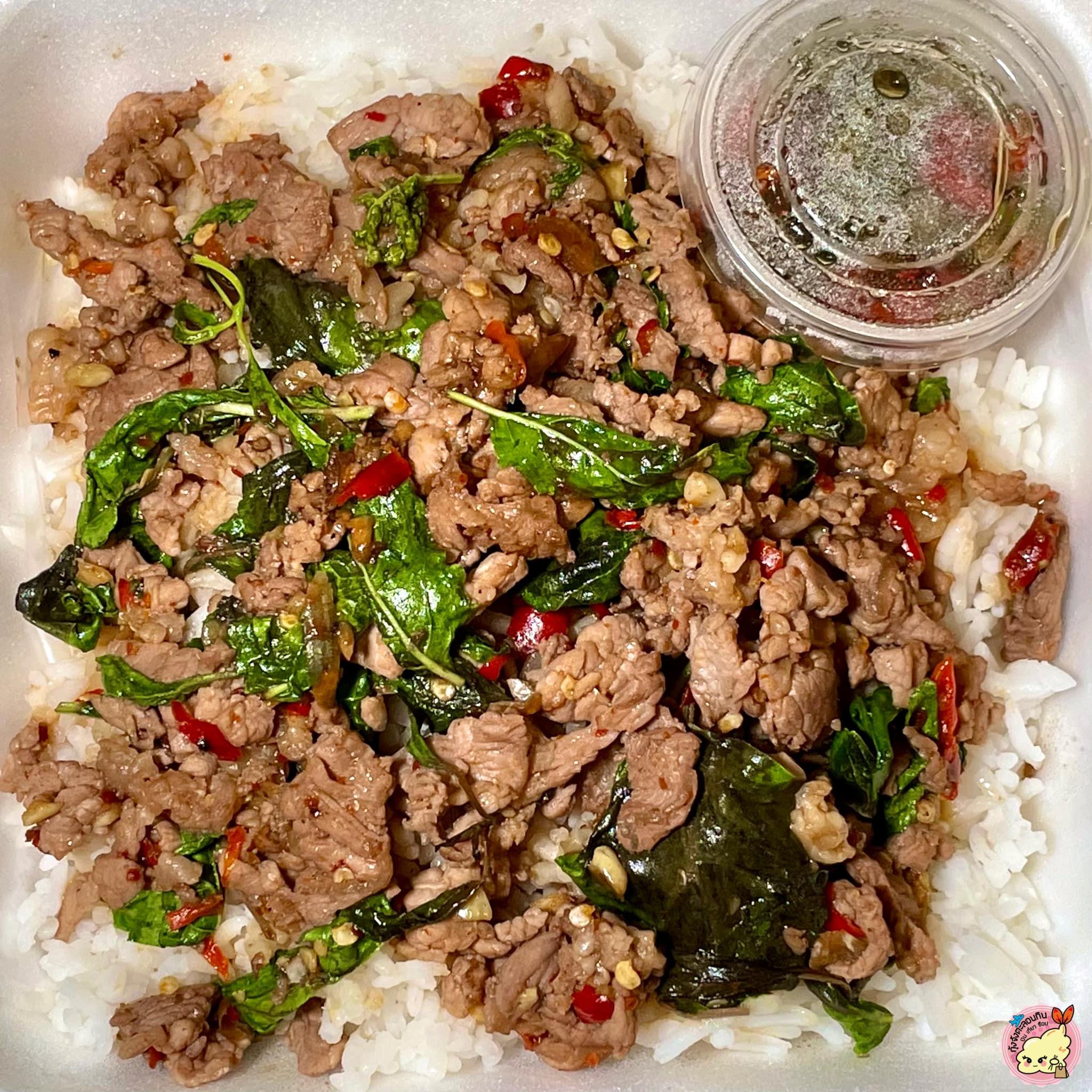 Wat Hua Lamphong Basil Rice With Shrimp