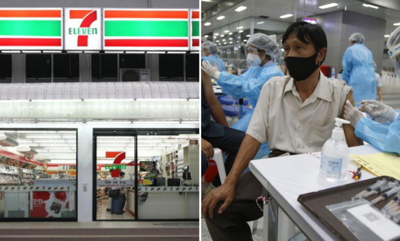 Photo of Thais Can Register For COVID-19 Vaccination At Any 7-Eleven In Bangkok