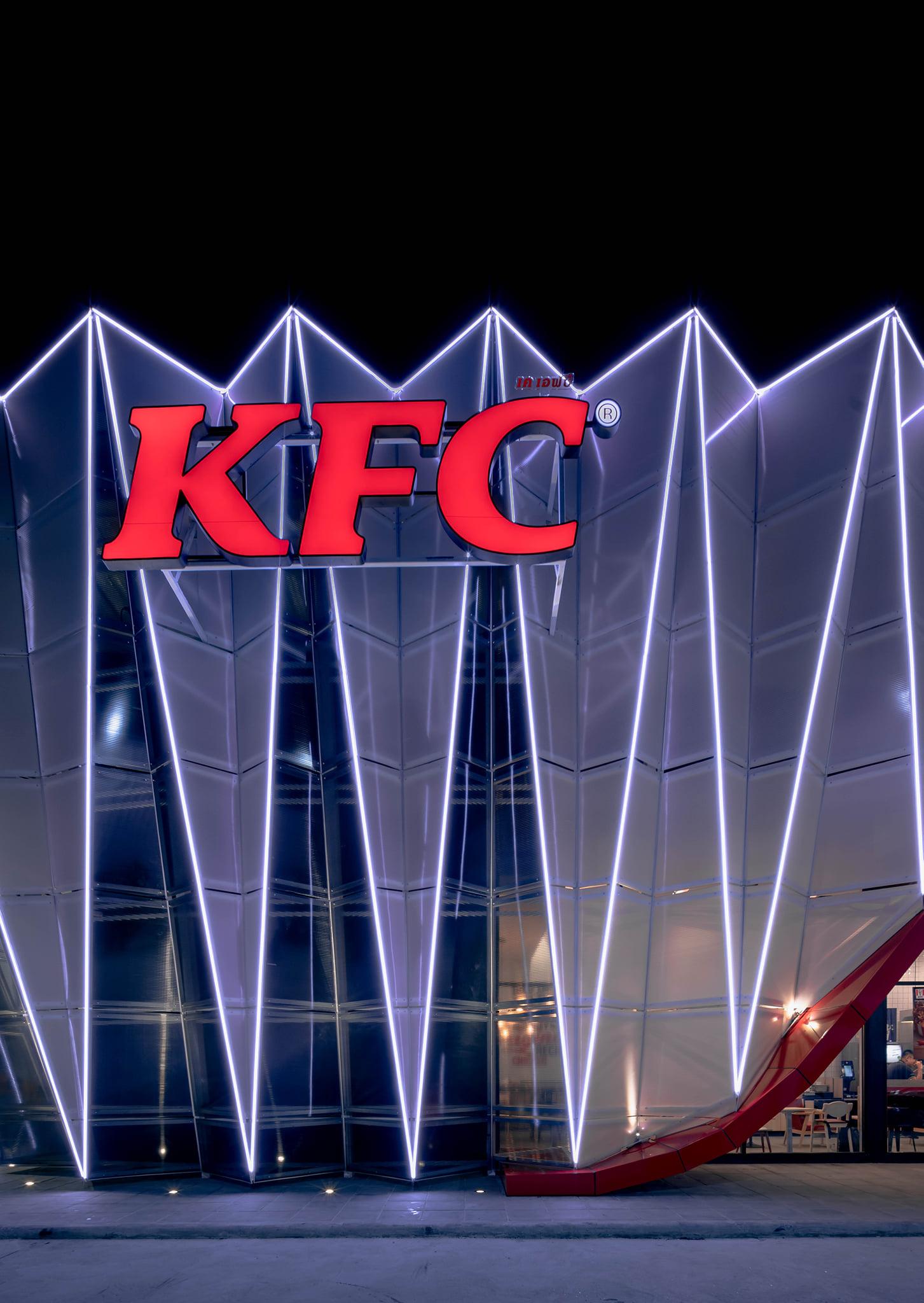 KFC Ekamai Bangkok