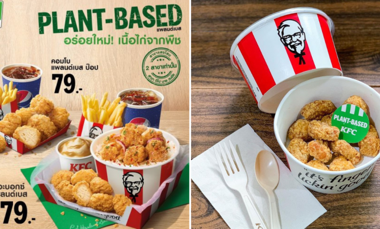 Photo of KFC Thailand Releases NEW 'Meat Zero' Vegan Fried Chicken For A Limited Time Only
